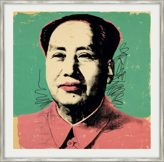 "Bild ""Mao FS II.95"" (1972)"