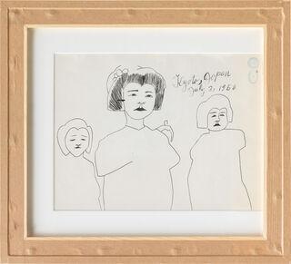 """Bild """"Portrait of Sam"""" (1956) (Unikat)"""