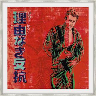 "Bild ""Rebel without a cause (James Dean) FS II.355"" (1985)"