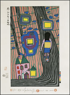 953A OMOIGAKENAI MOKUTEKICHI, UNEXPECTEDT DESTINATIONS, LE BUT IMPREVU, DAS UNERWARTETE ZIEL (1999) (Japanischer Farbholzschnitt)