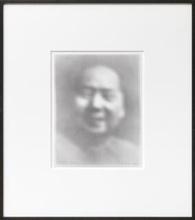 """Bild """"Mao"""" (2018)"""