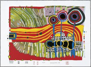 964 LA PALIZZATA,DER ZAUN - DAS KLEINE SCHÖNHEITSHINDERNIS, FENCES- THE SMALL BARRIER OF BEAUTY, LA PETITE BARRIERE DE BEAUTE - CLOTURES (1997) (Siebdruck)